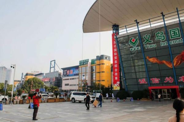 mercado de yiwu distrito 4