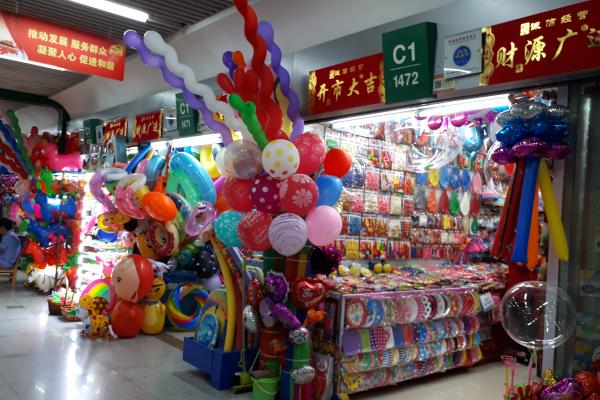 Mercado de Yiwu DISTRITO 5