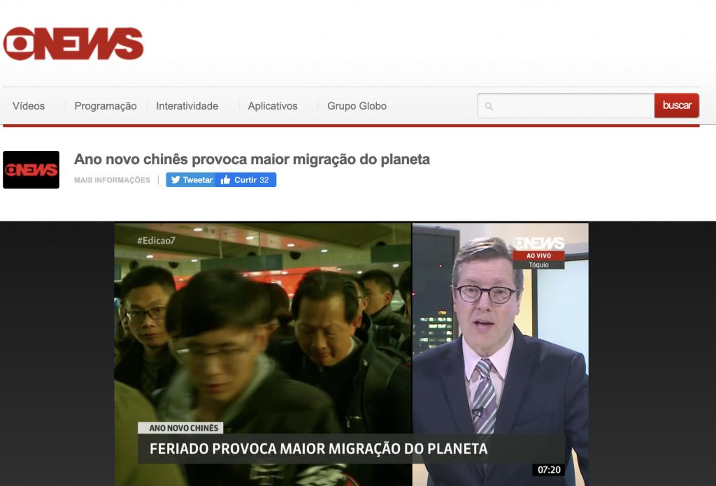 ano novo chines na globo news