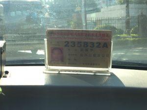 credencial taxi oficial guangzhou