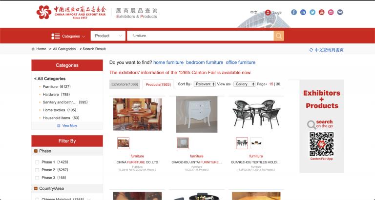 site busca produtos Canton Fair