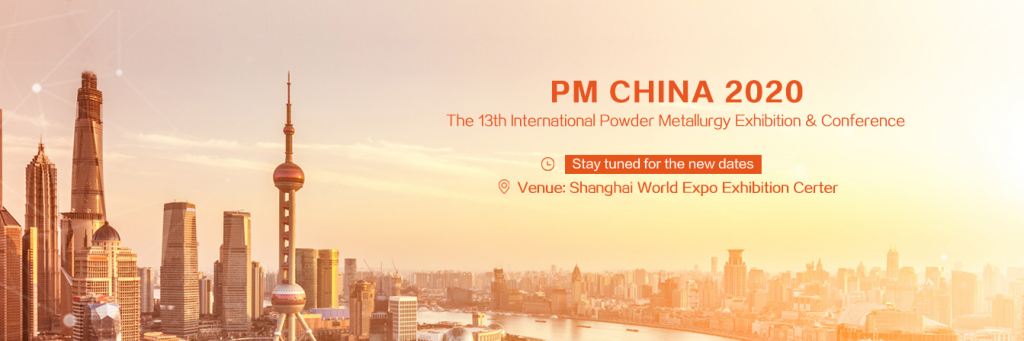 PM China Expo 2020
