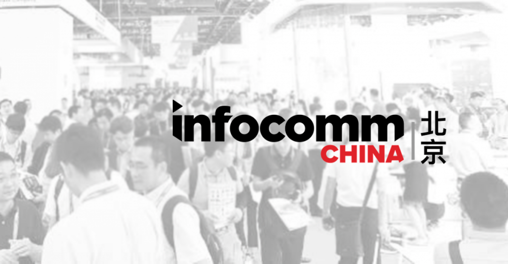 Infocomm China 2020