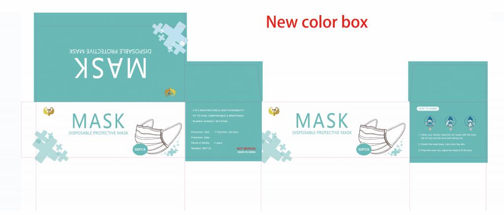 Modelo de caixa de máscara