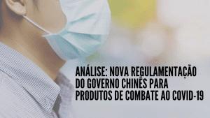 analise da nova regulamentação importação de produtos covid19