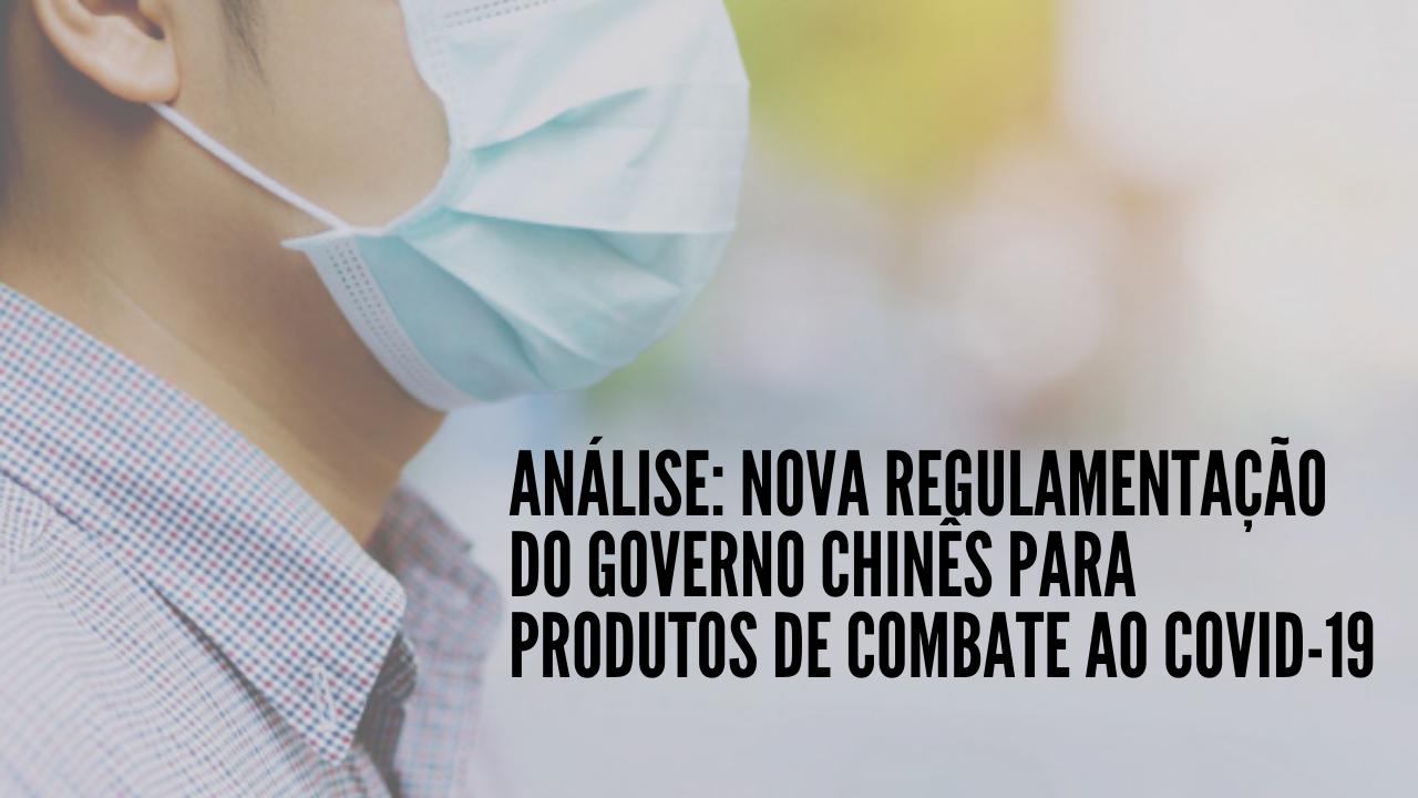 Análise: Nova regulamentação do Governo Chinês para produtos de combate ao COVID-19