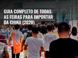 Guia Completo de todas as feiras para importar da China (2020)